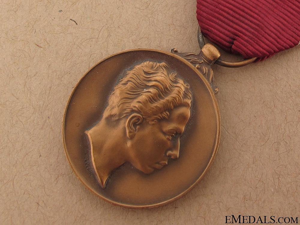 King Faisal II Coronation Medal, 1953
