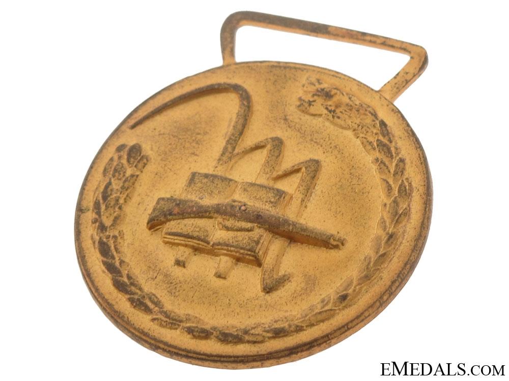 National Republican Guard St. Gabriel College Medal