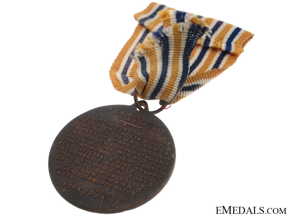 Believe, Obey, Fight! Propaganda Medal