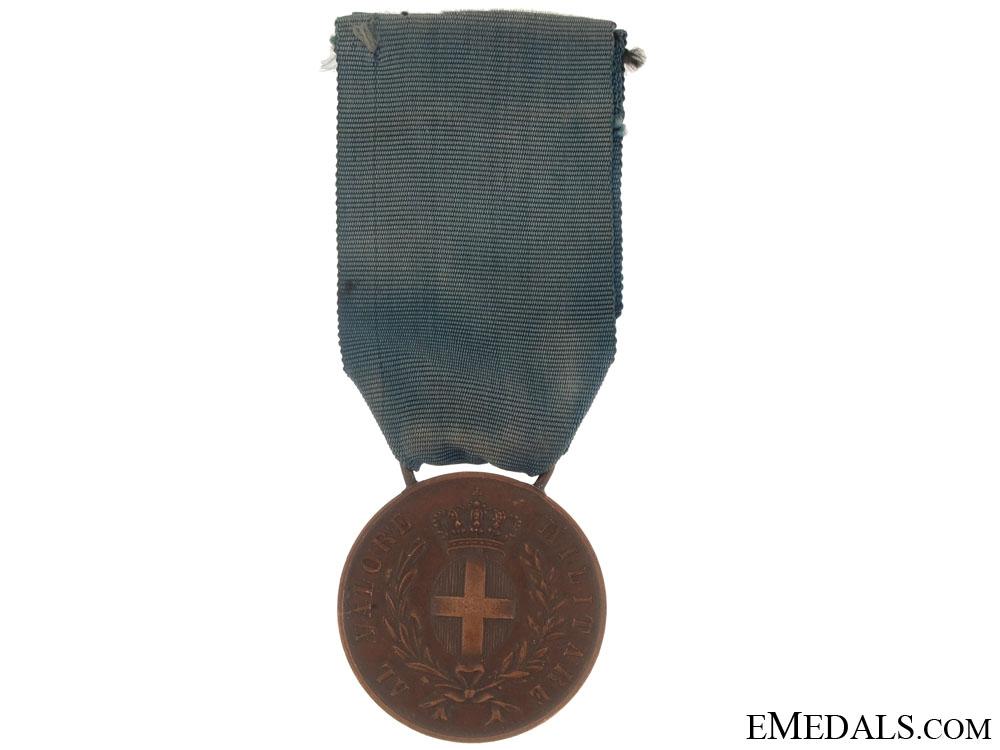 WWI Medal for Military Valour (Al Valore Militare)