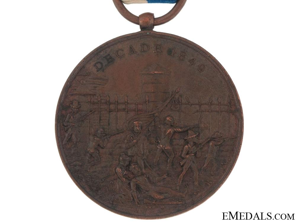 Comune of Brescia Commemorative Campaign Medal, 1849
