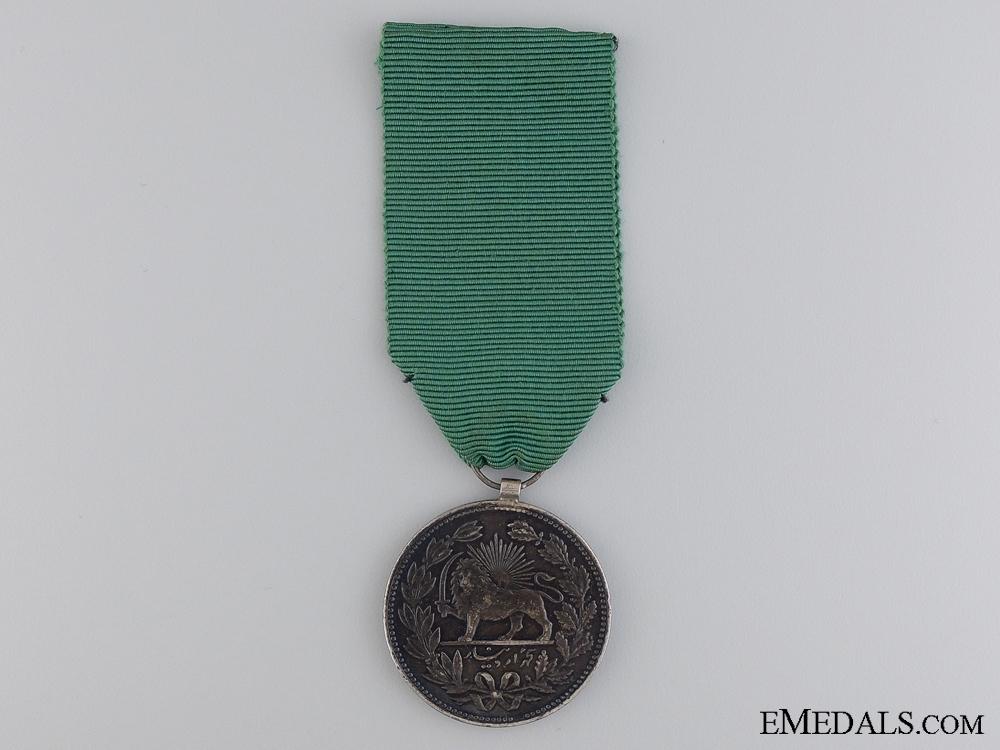 Iranian Mounted 5000 Dinars Coin 1902 (1320)