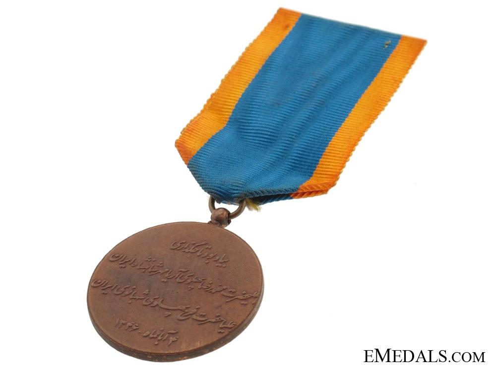 Coronation Medal 1967
