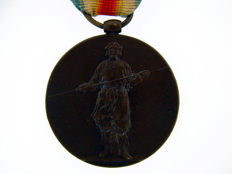 Victory Medal WWI