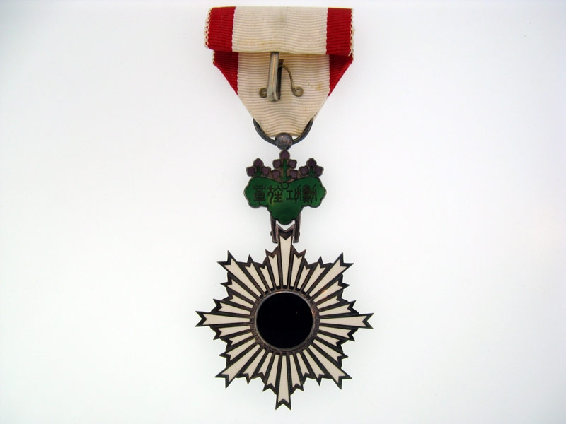 Order of the Rising Sun