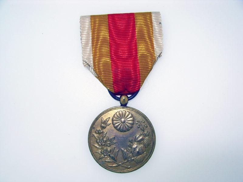 Korean Annexation Commemorative Medal 1910