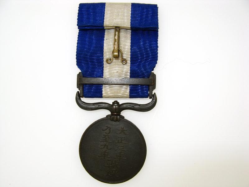 The 1914-20 War Medal