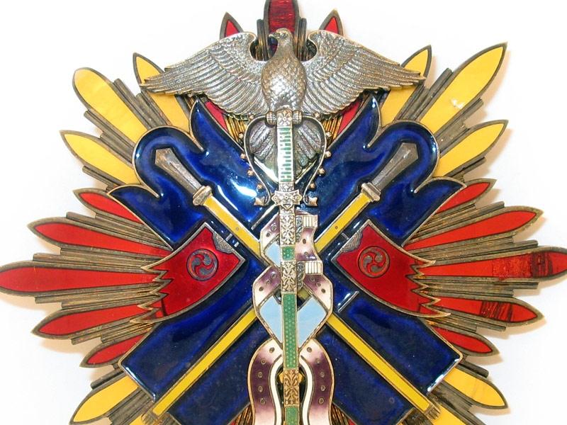 The Order of the Golden Kite,