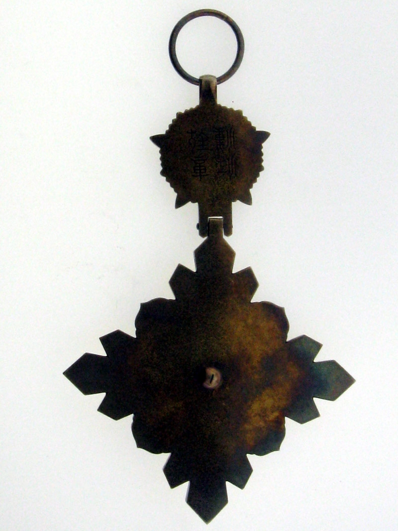 Manchukuo, Order of the Auspicious Clouds