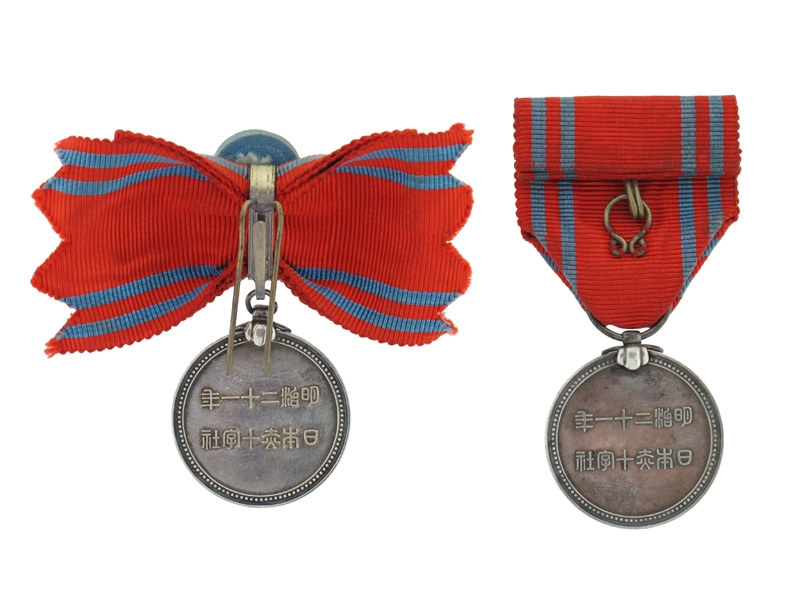 Pair of Red Cross Membership Medals