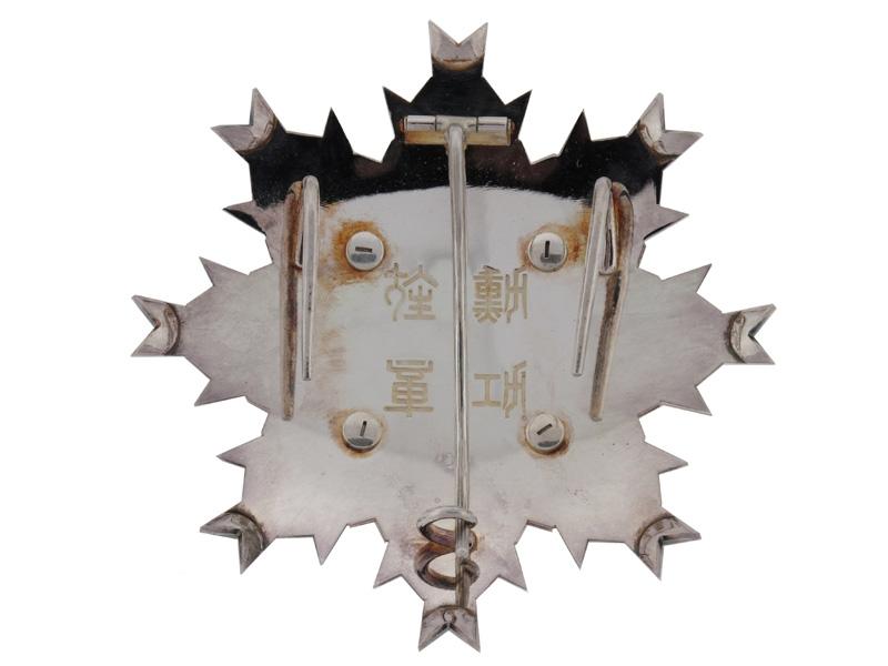 Order of the Rising Sun. Grand Cross Set.