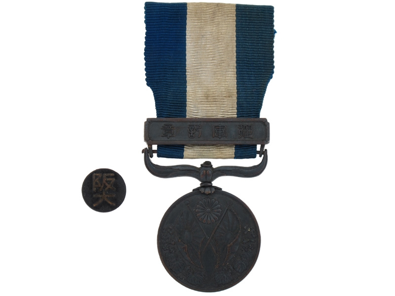 The 1914-20 War Medal