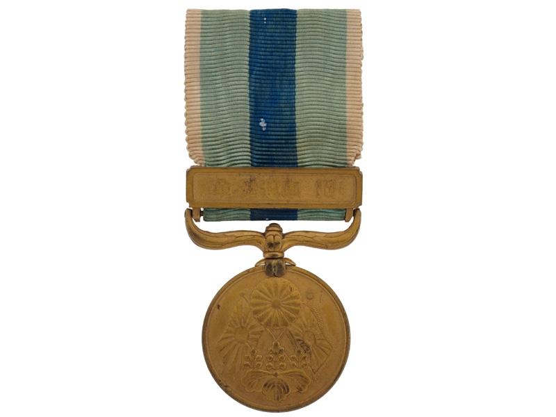 Russo-Japanese War Medal, 1904-05