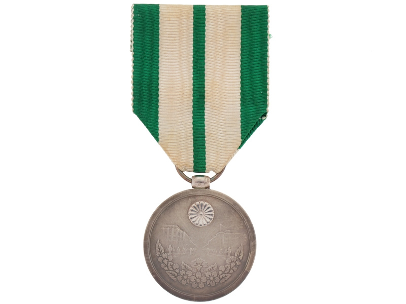 Capital Earthquake Reconstruction Medal, 1923