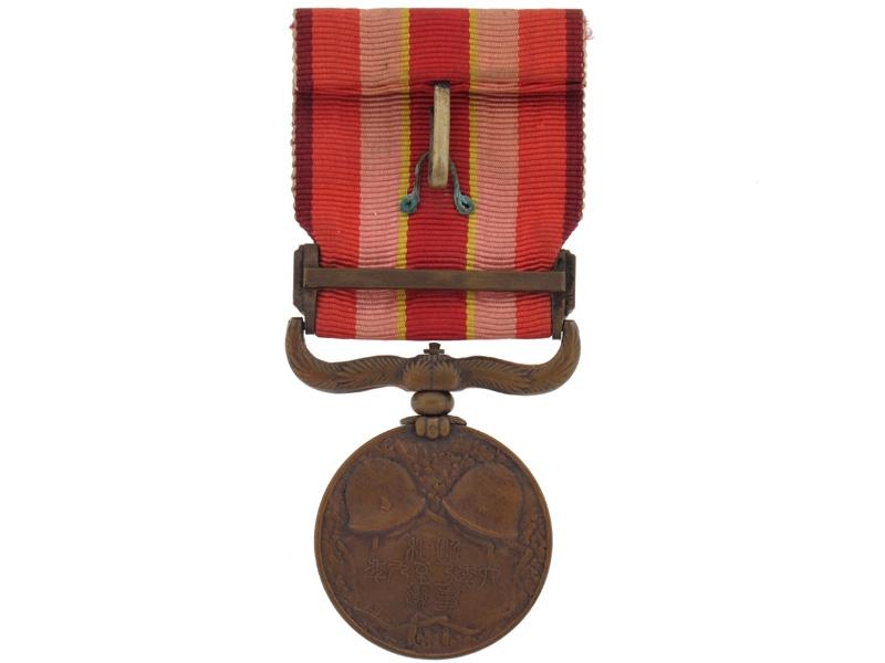 1931-1934 Manchurian Incident War Medal