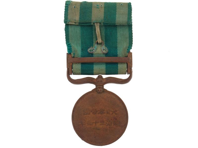 Boxer Rebellion Medal, 1900