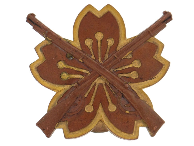 Army Sharpshooting Proficiency Badge