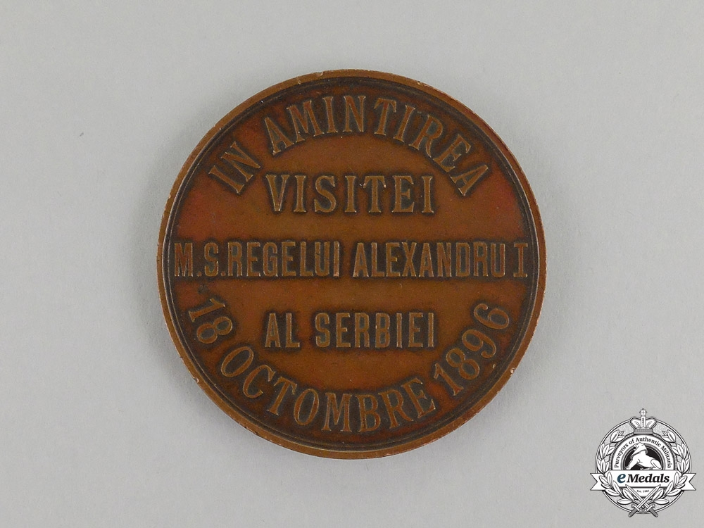 A Romanian Medal Commemorating the Visit of Serbian King Alexander I to Romania, 1896