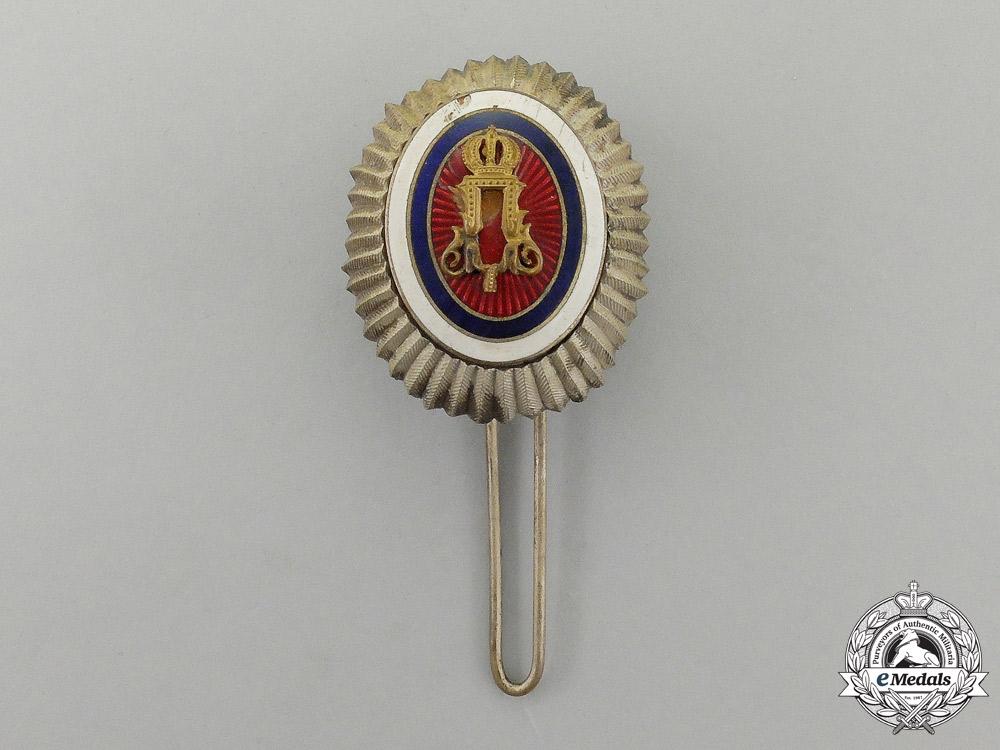"A Large Serbian Officer's Badge for ""Kalpak""; 1903"