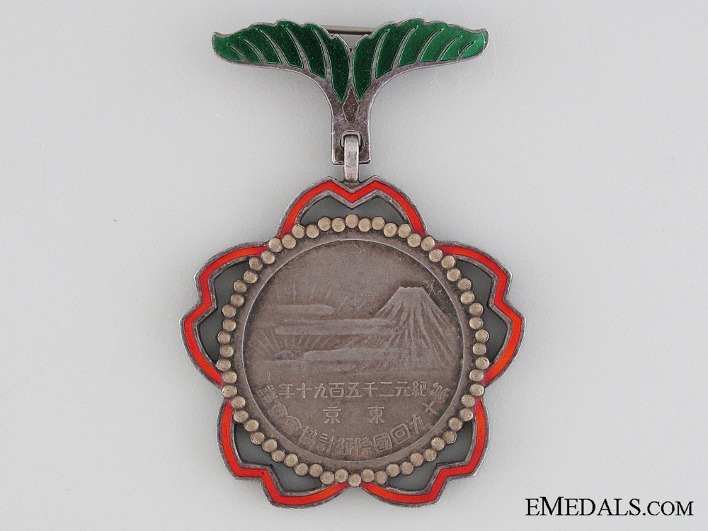 Japanese International Institute of Statistic Commemorative Medal 1930
