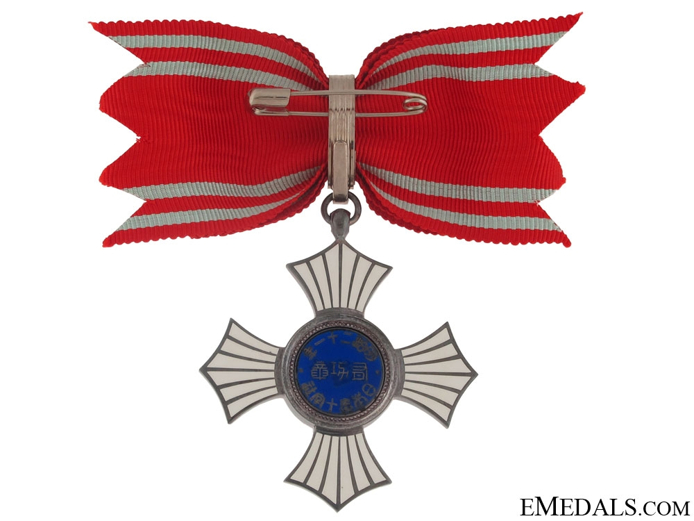 The Red Cross Order of Merit