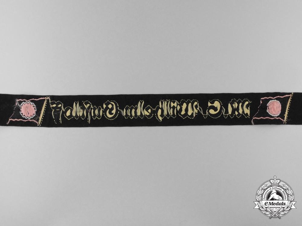 "A German Labour Front KdF  ""M.S. Wilhelm Gustloff"" Tally Ribbon"