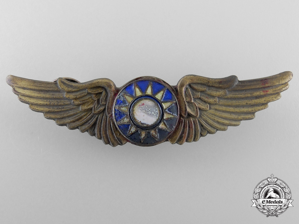 A Second War Chinese Pilot Wings; Numbered