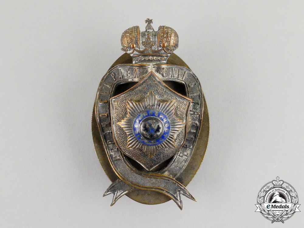 An Imperial Russian Joint Imperial Guard Company Badge