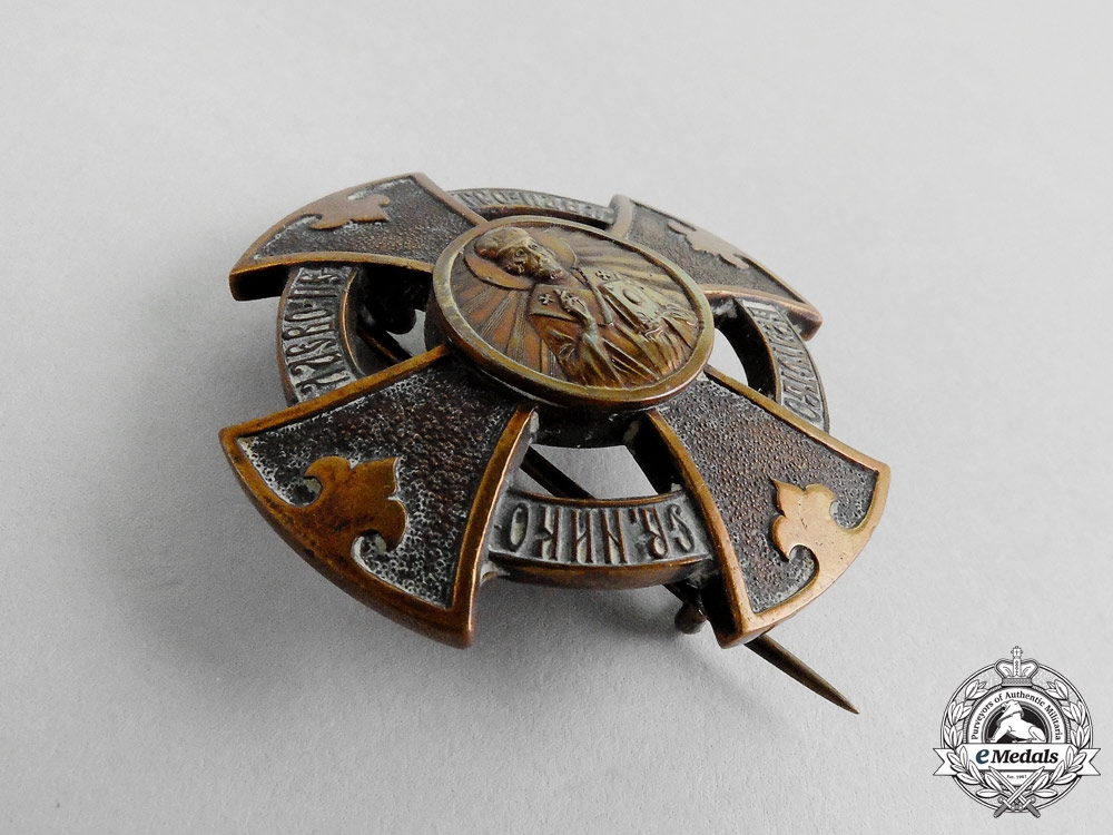 An Imperial Russian Kovno Russian Orthodox Society of St. Nicholas, St. Peter and St. Paul Badge