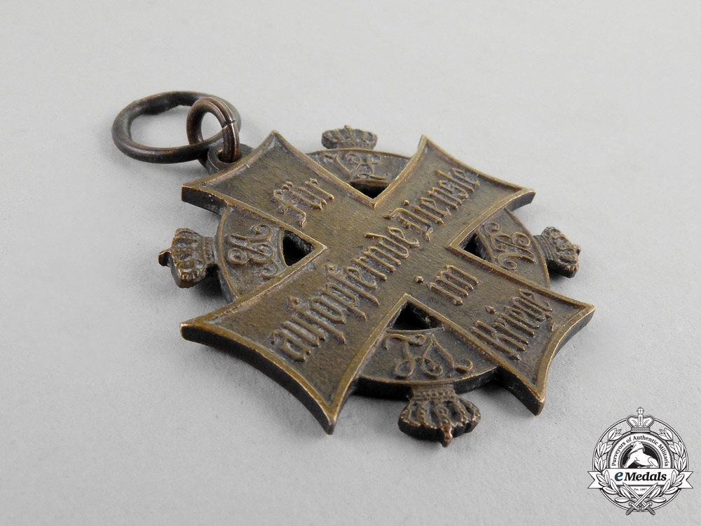 Germany, Imperial. A Brunswick 1914 War Merit Cross for Ladies & Young Ladies