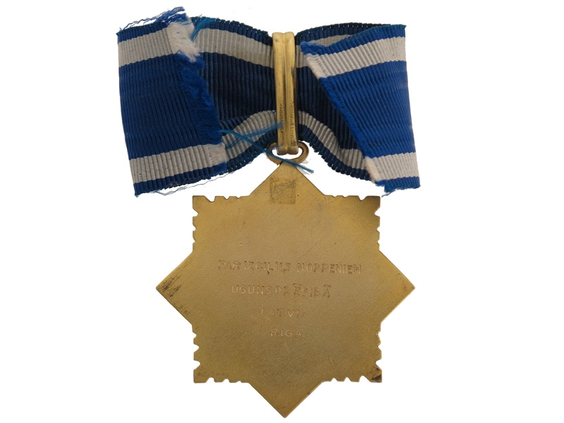 Fire Brigade Honor Cross