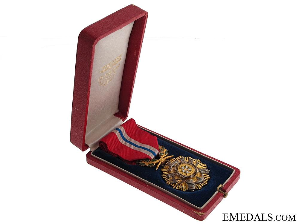 Legion D'Honneur – Members Award