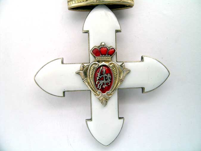 ORDER OF THE VYTAUTAS