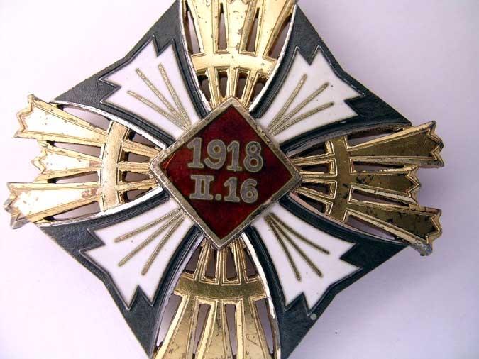 ORDER OF GEDIMINAS