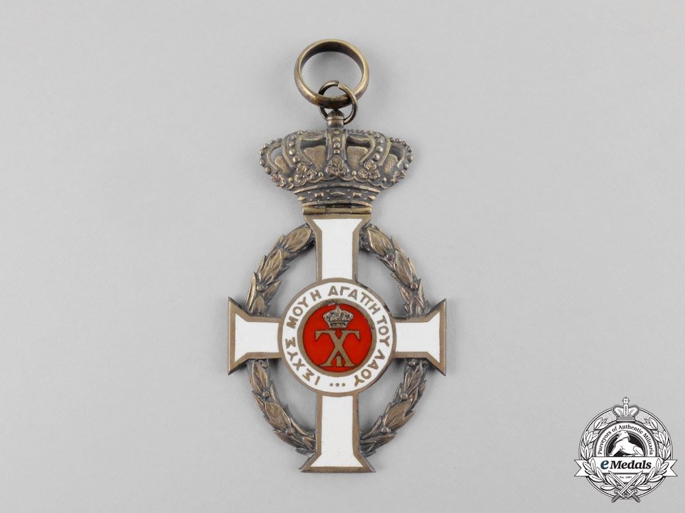Greece. A Royal Order of George I, Grand Officer's Cross, c.1920