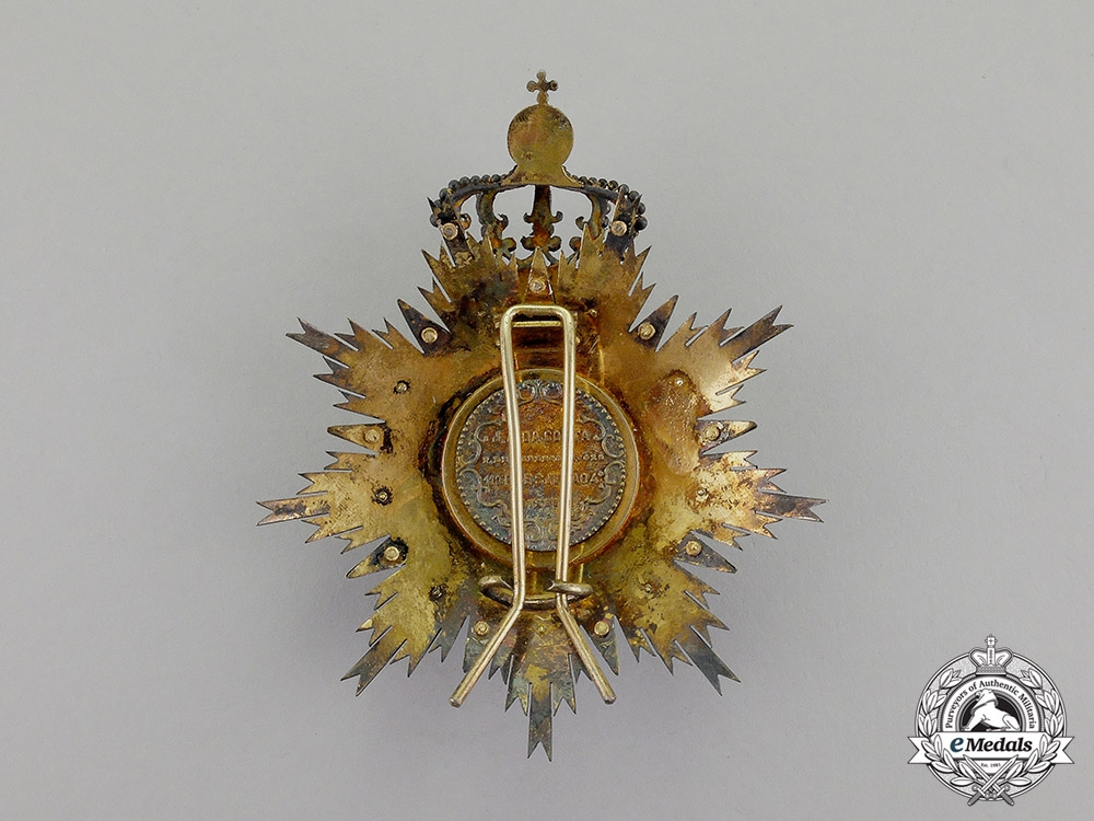 Portugal, Kingdom. An Order the Immaculate Conception of  Villa Vicosa, Knight Commander's Star, c.1880