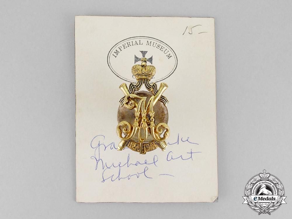 Russia, Imperial. A Grand Duke Michael Art School Badge, c.1906
