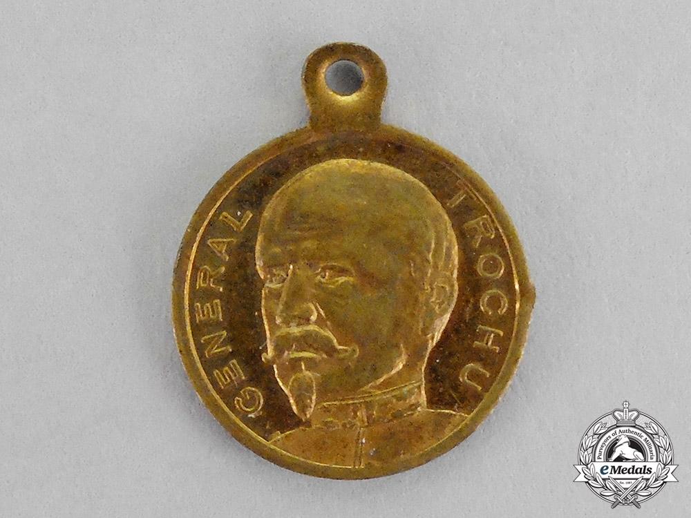 France, Third Republic. Eleven Commemorative Medals, c.1870