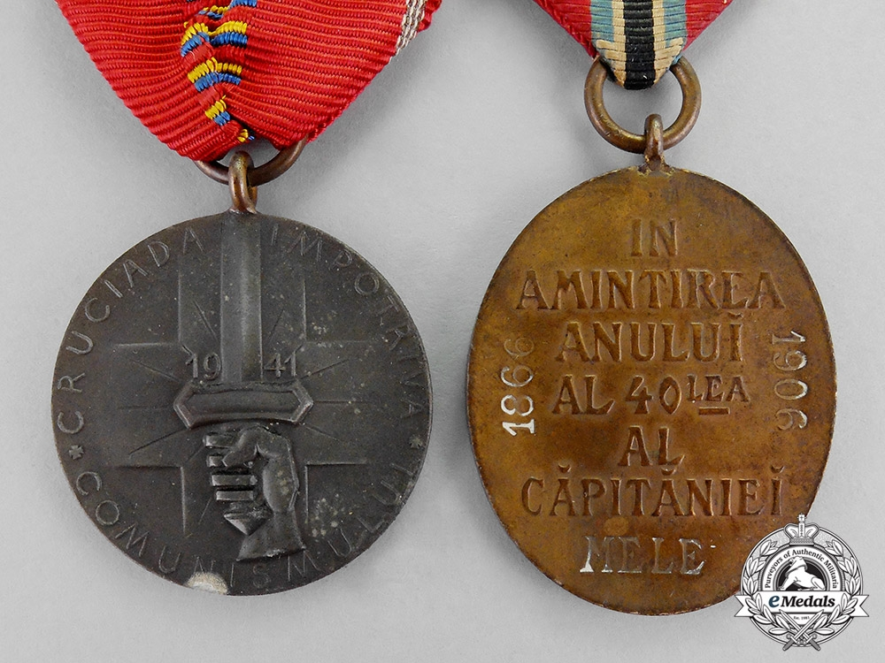 Romania, Kingdom. Two Awards & Medals