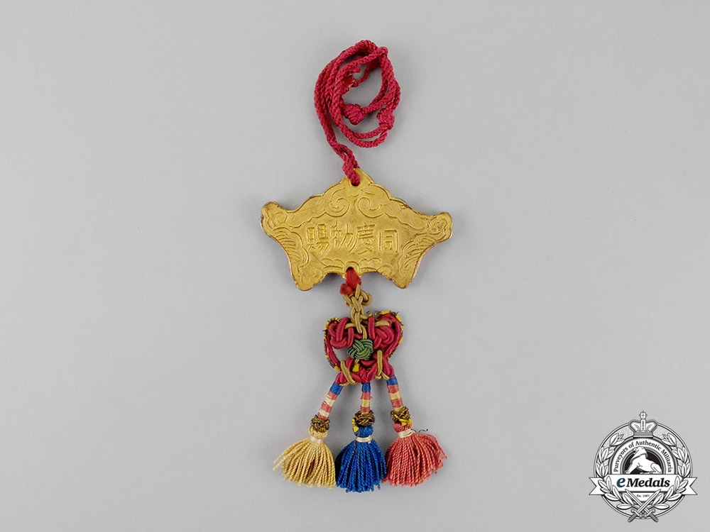 Annam, French Protectorate. An Order of the Golden Gong (Kim-Khann), 1st Class, c.1886