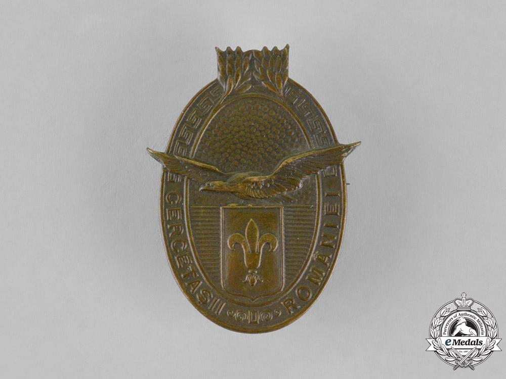 Romania, Kingdom. A Youth's Membership Badge (Cercetașii României), c.1940