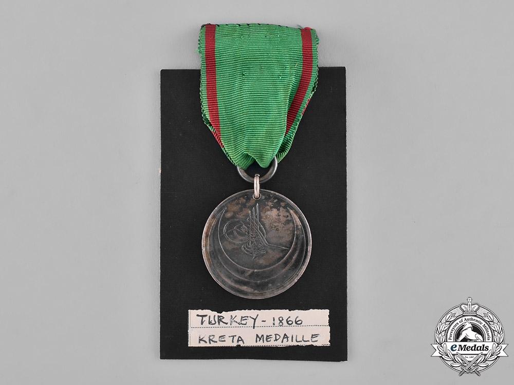 Turkey, Ottoman Empire. A Crete Campaign Medal, 1868-1869