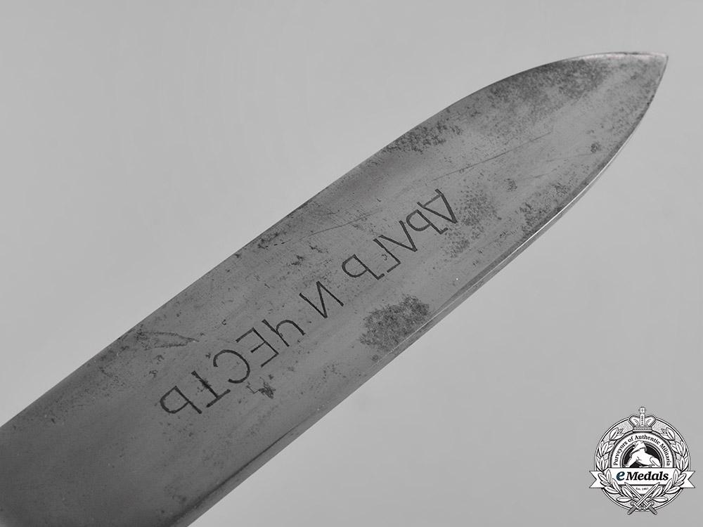 Bulgaria. A Brannik Nationalist Youth Knife