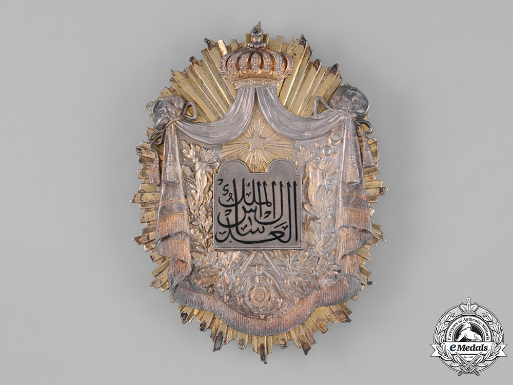Egypt, Kingdom. A Khedivate Badge of Office for the Legal Administration of Egypt & the Suez Canal