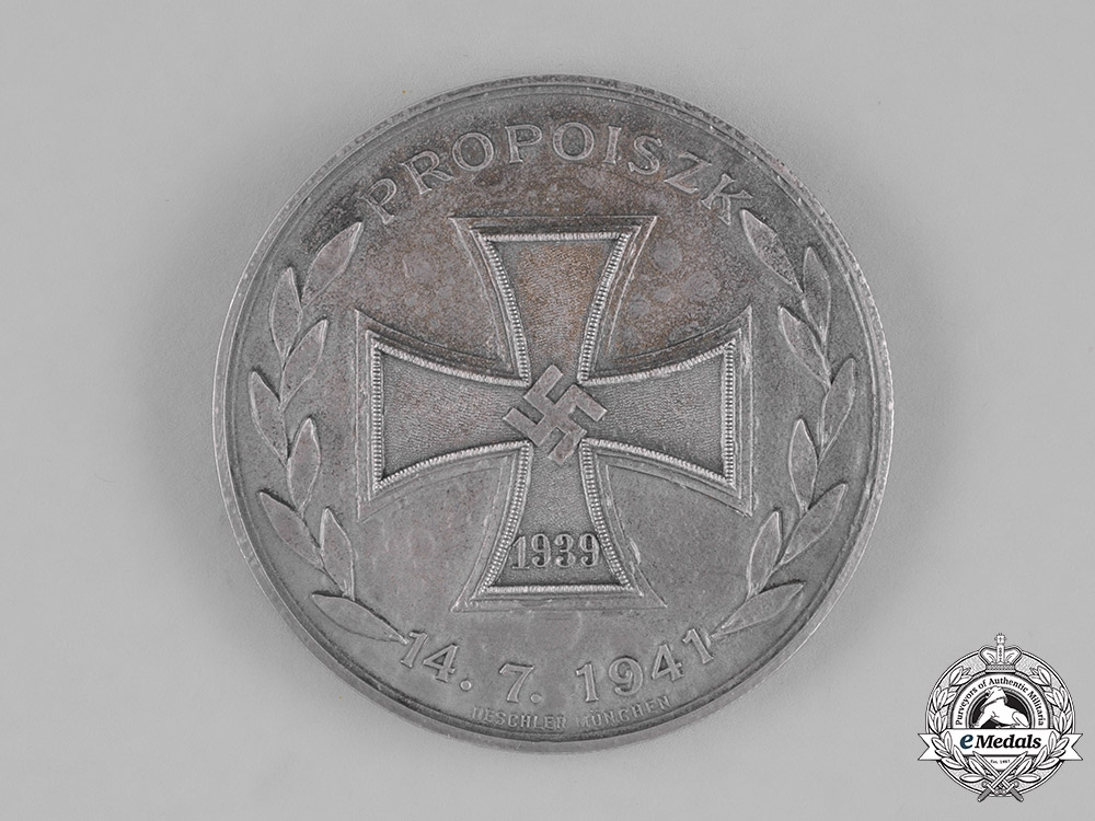 Germany, Wehrmacht. A 3rd Squadron Panzer Reconnaissance Battalion 7 Commemorative Table Medal
