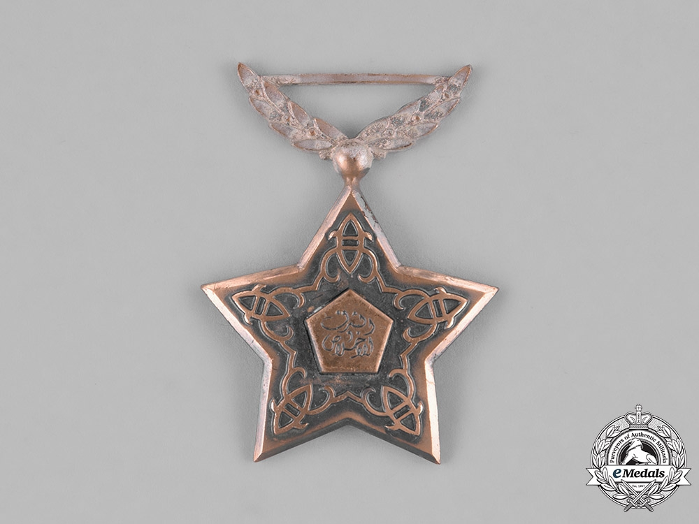 Syria, Republic. An Order of Devotion, IV Class
