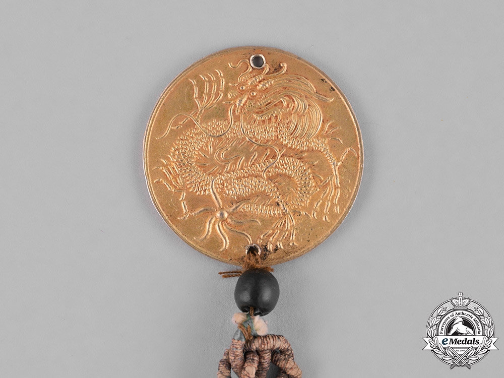 Annam, French Protectorate. A Flying Dragon Medal (Long Phi Tien), Newer Style, Gold Grade,