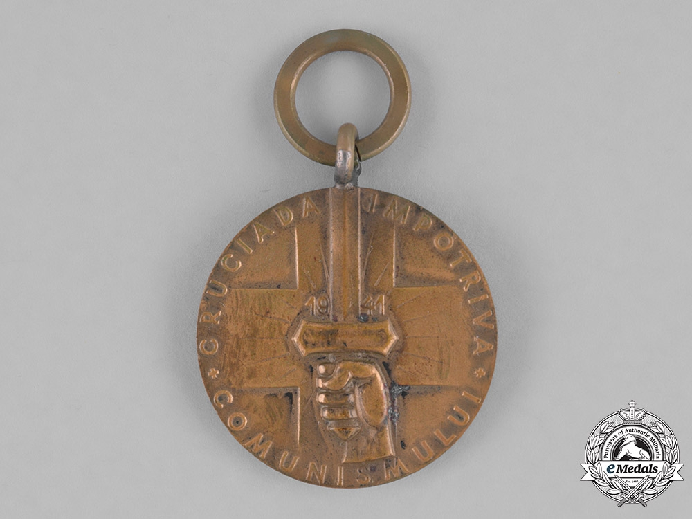 Romania, Kingdom. A Crusade Against Communism Medal 1941