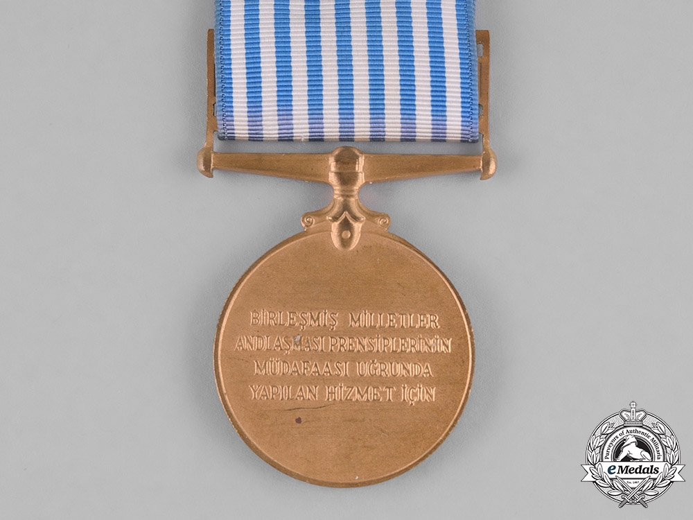 Turkey, Republic. A United Nations Service Medal for Korea