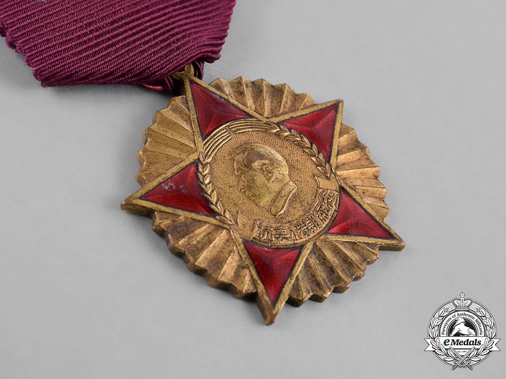 China, People's Republic. An Anti-Amercian Medal in Support of North Korea, c.1951